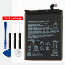 Original HE338 Phone battery For Nokia 2 4000mAh ибп powercom rpt 800ap raptor 800va 480w avr usb 3 iec