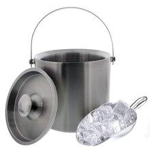 3 литра нержавеющей стали ведро льда барная посуда комплект-двойные стенки изолированные с крышкой, совок льда и щипцы набор