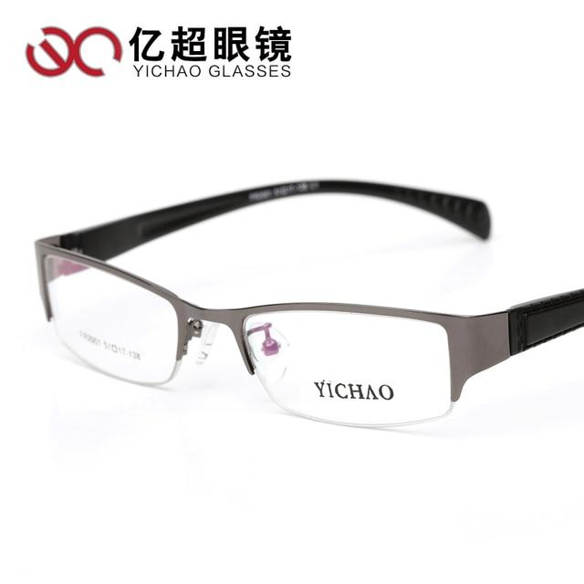 Vintage half frame glasses alloy glasses frame myopia Men eyeglasses frame eye box fr2001