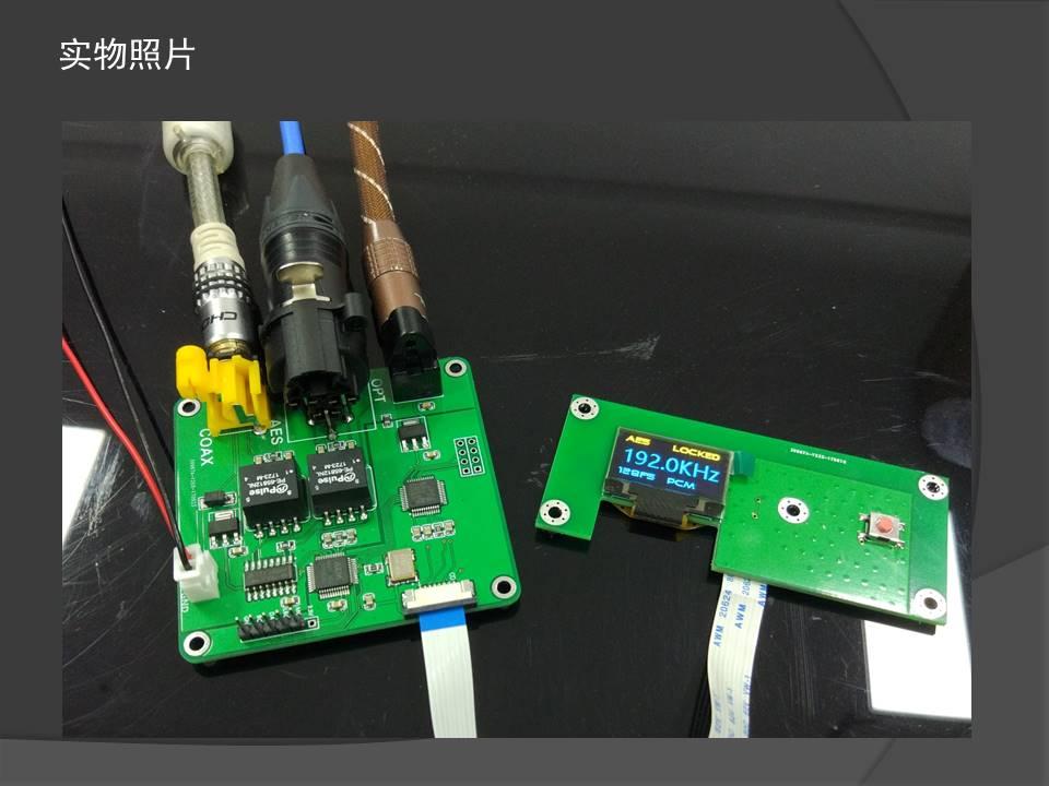 AK4118AEQ Coaxial Fiber AES Receiver Board IIS Output 24Bit 192K OLED Display