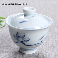 Chayuanchuanshi Celadon Flower Tea Bowl with Cover Jingdezhen Ceramic Hand Painted Tea Cup Porcelain Coffee Water Cup Gift