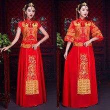 b296691ca Resorte rojo otoño Especial moda chino novia de la boda Vestido cheongsam  de oro bordado de