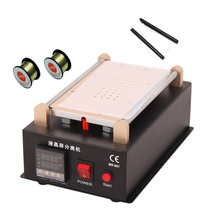 Latest Build-in Pump Vacuum LCD Separator Machine Screen Repair Machine Kit for iPhone for Samsung