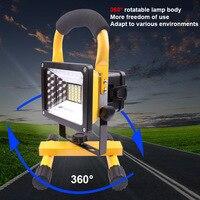 충전식 휴대용 LED 투광 조명 30W 보안 야외 작업 조명 램프 MJJ88