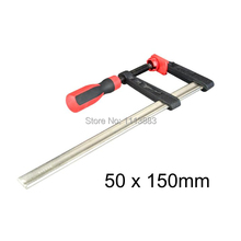 50 x 150mm F-Clamp Woodworking Clamp