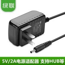 Зеленый ac dc адаптер зарядное устройство 5 В 2a 1.5 м стандарт США