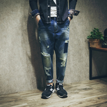 2017 новых прибыть моды мужской осень отверстие нищий джинсы вскользь шаровары лоскутное карандаш джинсы плюс размер плюс размер