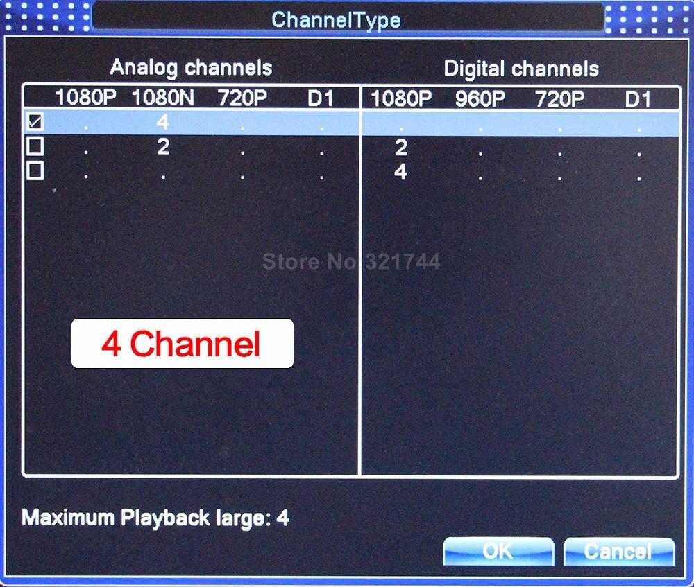 08 4Ch 1080N AHD DVR