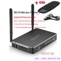Eweat R9 16GB PK X96 X92 H96 Pro+ Android 6.0 TV Box 3D 4K BD ISO Realtek RTD 1295 Cortex A53 2.4G/5.8G Dual WiFi 3.5 SATA Port
