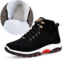 OUDINIAO теплые зимние ботинки до щиколотки; мужская теплая зимняя обувь из плюша; Мужская зимняя обувь с круглым носком