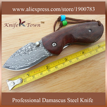DS091 new arrival damascus steel blade rosewood handle pocket knife camping knife cuchillo coltello