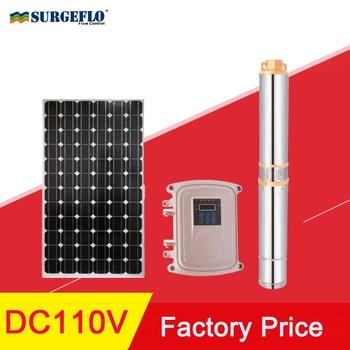 permanent magnet synchronous solar pump submersible pump MPPT submersible solar pump for irrigation solar pumping systems