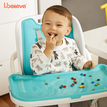 I.believe children dining chair dining chair adjustable folding portable multifunctional baby dinner table and chair seating
