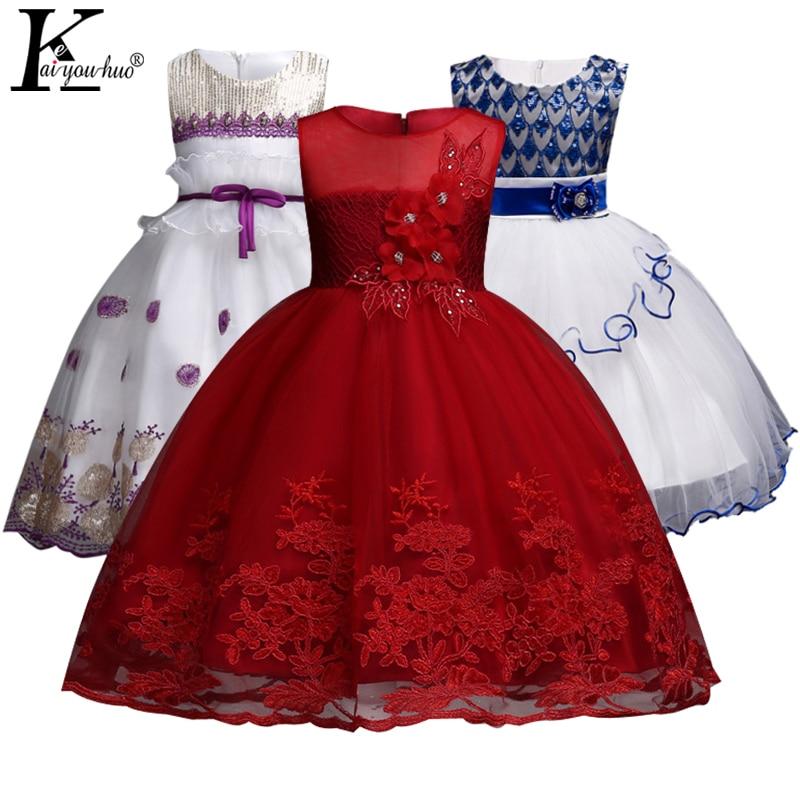 Princess Kids Dresses For Girls Clothes 2018 Summer Birthday Praty Dress Elegant Girls Wedding Dress 4 5 6 7 8 9 10 11 12 Years цена