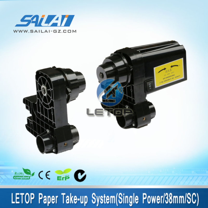 Cheaper price! eco solvent printer receiver paper take up system(single motor) two engines printer take up reel system paper collector paper receiver compatible for portrait machine plotter printer