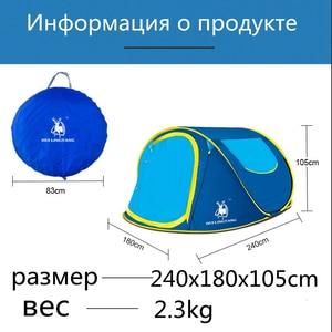 Image 3 - Werfen zelt im freien automatische zelte werfen pop up wasserdichte camping wandern zelt wasserdicht familie zelte Geschwindigkeit offene Familie