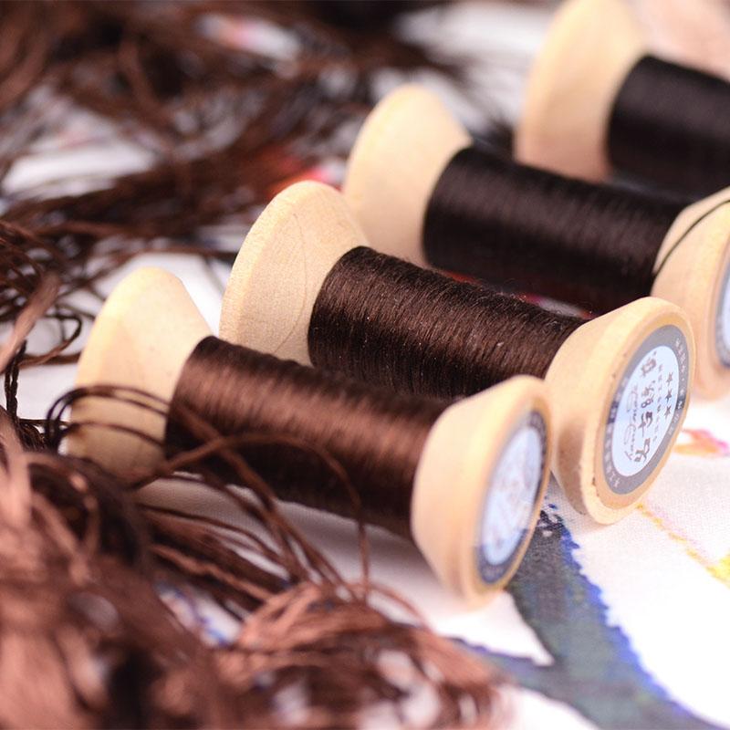 Pcs Embroidery 100/% Silk Thread Embroidery Thread Embroidery Thread Small Hand Embroidery Embroidery Cross Stitch-Dark Brown 20M