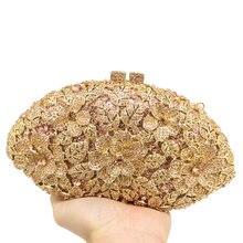Dazzling Champagne Flower Crystal Clutch Evening Purse Bag Women Handbag Wedding Bridal Purse