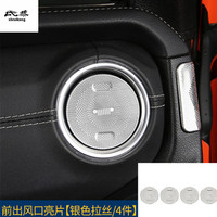 Free Shipping 4pcs/lot Stainless Steel front air conditioning outlet decoration cover for 2018 JEEP Wrangler JL Car accessories