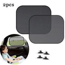 Новая 2 шт. Автомобильная Солнцезащитная шторка, Крышка блока для детей, боковое окно автомобиля, тени, цепляются, солнцезащитный козырек, экран