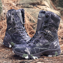 Army Boots Men's Military Tactical Boots High Camouflage Breathable Hiking Shoes Climbing Shoes Ankle Men Outdoor Hunting Boots men s hiking shoes outdoor sneakers anti skid hunting climbing shoes men s military tactical army shoes breathable hiking boots