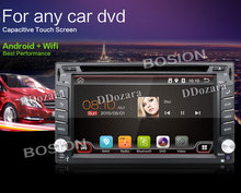 6.2″ Autoradio Android 2 Din Quadcore GPS Navi DVD Wifi RDS 12G BT USB+Cam