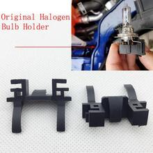 2pcs H7 LED Headlight Bulb Holders Adapters for Ford Focus FIAT Land Rover