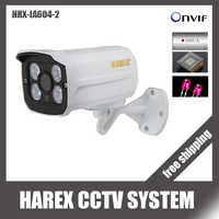 H.265 POE 防水 1920 × 1080 1080P 2.0MP 弾丸 IP カメラ屋外防犯カメラ Onvif ナイトビジョン P2P IP CCTV カムシステム