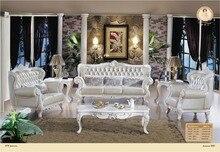 مصنع أريكة طقم غرفة