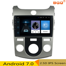 9″ Android Car DVD Multimedia Player GPS For KIA Forte Cerato 2008 2009 2010-2012 audio car radio stereo navigator bluetooth
