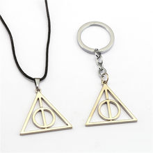 HP Luna and the Deathly Hallows Keychain Necklace Toys Pendants Gift Vintage Necklace Jewelry Accessories(China)