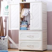 Шкаф для хранения Детский Шкаф детский пластиковый ящик шкаф для хранения детский простой маленький игрушечный гардероб шкаф с отделкой