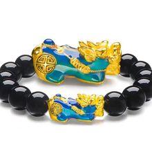 Меняющий цвет Pixiu Brave 10 мм камень бусины браслеты и браслеты модные ювелирные изделия Lucky Energy браслет для мужчин подарок