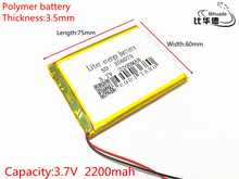 3.7V 2200mAh Lithium Polymer LiPo Rechargeable Battery cells power For PAD GPS PSP Vedio Game E-Book Tablet PC Power Bank 356075