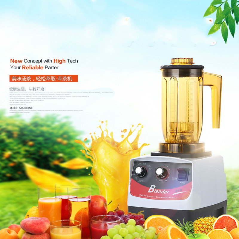 Ice Crushers commercial extraction of tea green essence milk cover machine smoothies blender mixer image