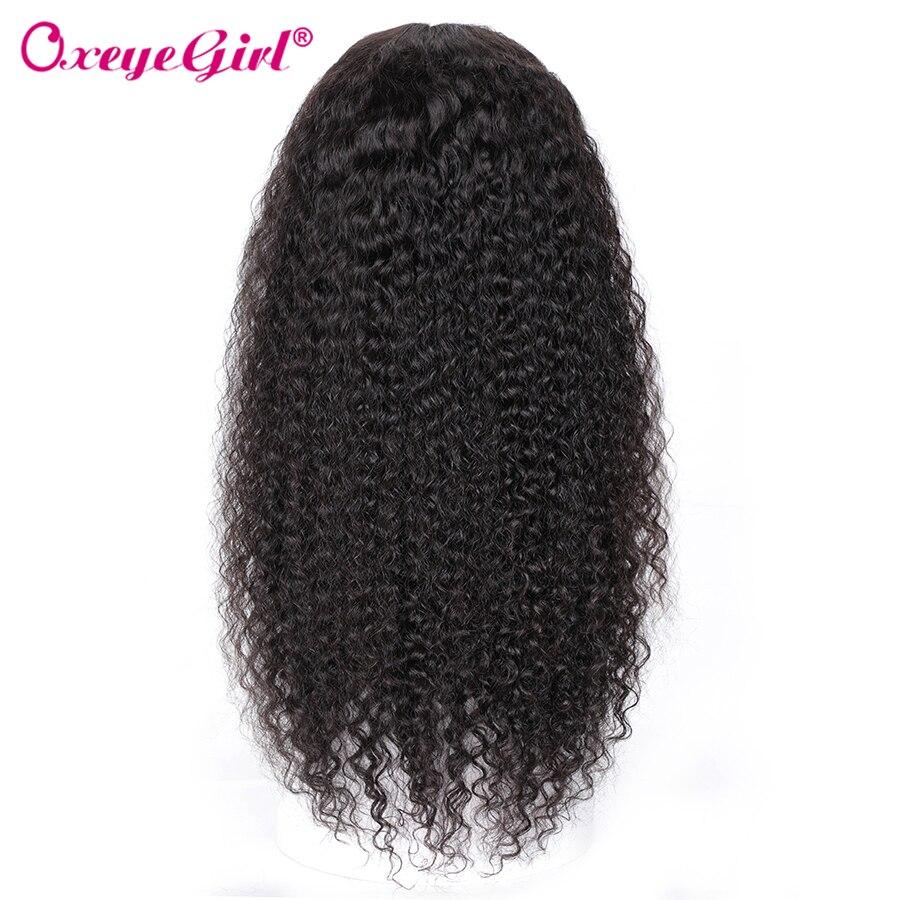 Oxeye 女の子ブラジルの毛変態カーリーウィッグ 250 密度 13 × 6 レースフロントかつらレミープリ摘み取ら 13 × 4 レースフロント人毛ウィッグ  グループ上の ヘアエクステンション & ウィッグ からの 人毛レースウィッグ の中 3