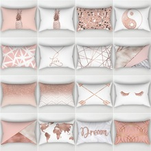 Rose gold powder polyester pillowcase sofa cushion cover car waist home hotel cafe decoration