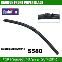 RAINFUN Dedicated Car Wiper Blade For Peugeot 407 28 28 Auto Wiper With High Quality Rubber