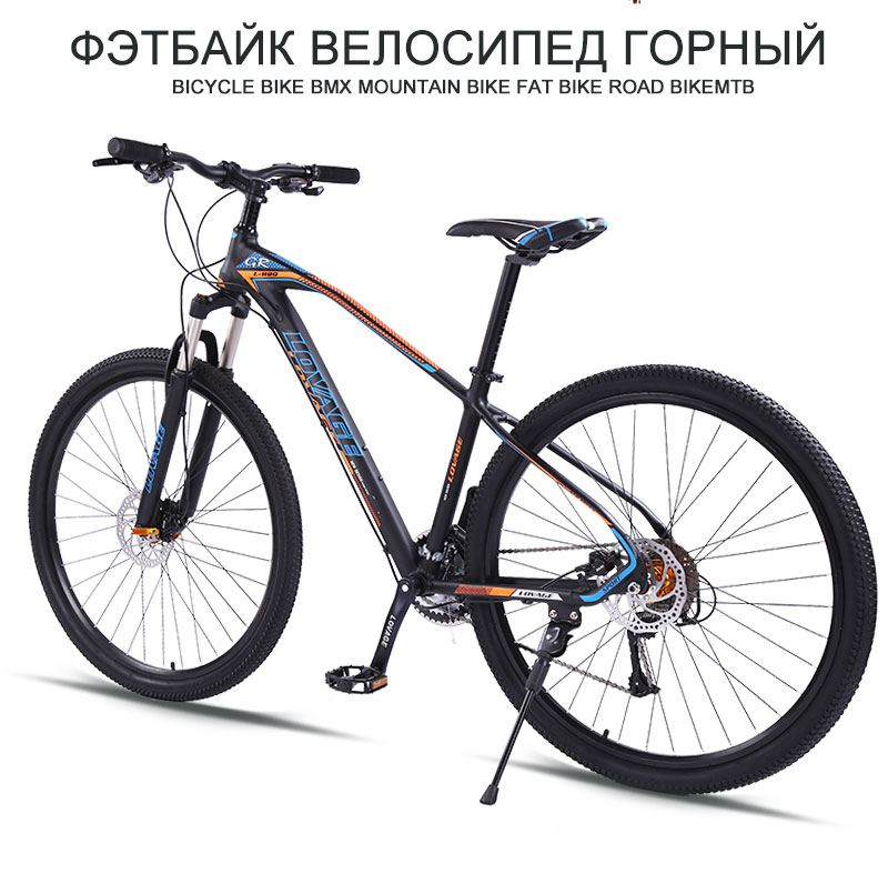 HTB1ezzdd9SD3KVjSZFKq6z10VXak wolf's fang mountain bike bicycle 29inches 27speed Aluminum alloy frame  road bike Spring Fork Front and Rear Mechanical