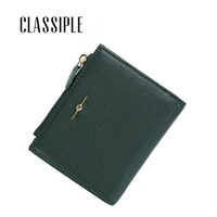Fashion Short Wallet Womens Genuine Leather Design With Coin Purse Dark green Mini Walets 2018 Short Wallet Ladies Purses Female