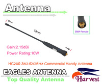 2014 New SMA Female Connector Original Harvest Eagles Antenna HC200 UHF 350 520MHz Commercial Handy Antenna for ham radio