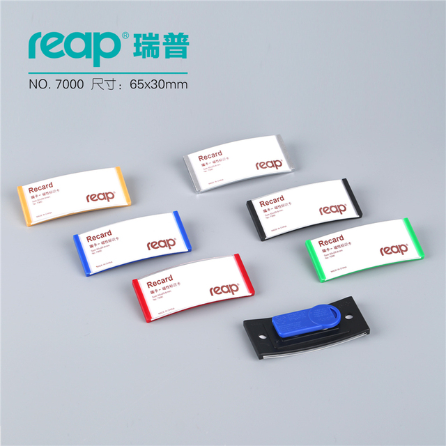 10 قطع/1 وحدة Reap7000 ABS 70*30 ملليمتر المغناطيسي اسم بطاقة شارة حامل المغناطيس شارات بطاقة الهوية أصحاب العمل بطاقة الموظف
