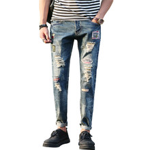 99562834f2f Для мужчин новые модные Повседневный для шутника Размеры джинсы тенденция  рваные чехол для кредитки тканевые джинсы брюки