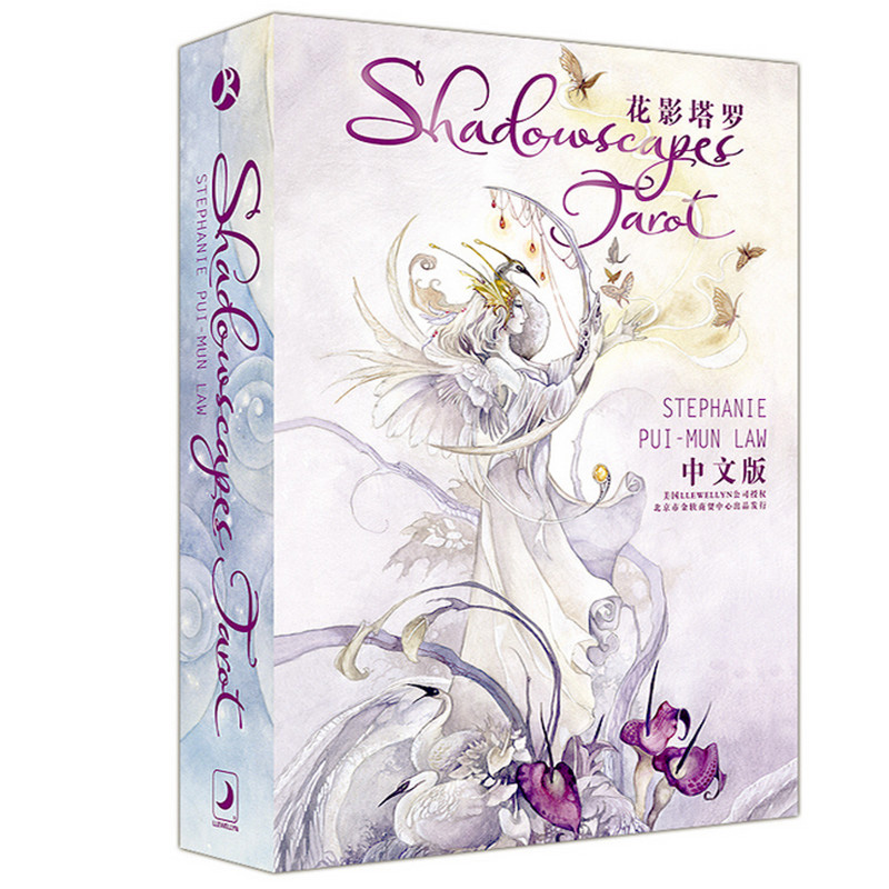 Shadowscapes Tarot Board Game 78 PCS Cards Chinese/English Edition for Astrologer with Box/Bag