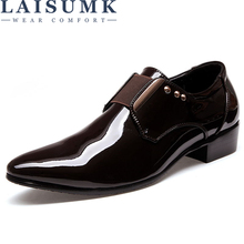 LAISUMK Men Dress Italian Leather Shoes Slip On Fashion Man Wedding Oxfords Glitter Formal Male Shoes Pointed Toe Shoes For Men hot men leather shoes pointed toe men dress shoes fashion patent leather wedding party flat shoes italian men formal oxfords 2a