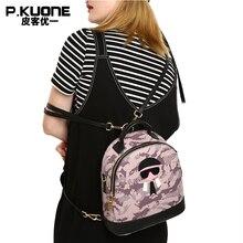 P. kuone Марка небольшой рюкзак Забавный маленький монстр Colleage школьная сумка Mini Повседневная сумка Мужчины Женщины аниме маленький Креста тела сумки