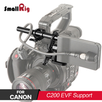 SmallRig Adjustable EVF Support for Canon C200 Monitor 360 degree damping With a 15mm rod and a NATO rail 2075