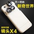 Para iphone 6 plus 6 splus rotación de 360 grados 4 en 1 celular teléfono Lente Gran Angular Fisheye Teleobjetivo Macro Con Caja Del Teléfono Móvil