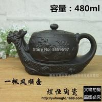 2015 NEW Yixing Teapot Kung Fu Tea Set Handmade Tea Pot 480ml Big Kettle Chinese Tea