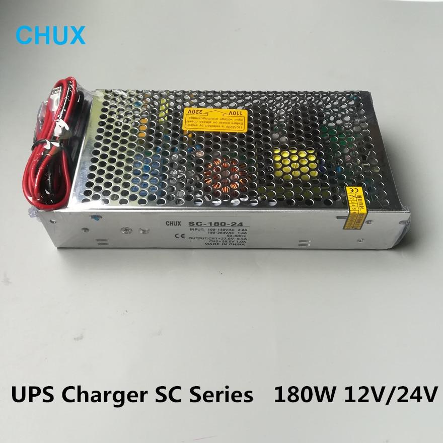 180 Вт коммутации Питание 12 В 24 В монитор универсальный AC DC 13.5A UPS/зарядки Функция Вход 110/220 В Батарея Зарядное устройство SC180W